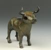 Stier aus der Byciskala Höhle; Bild 0