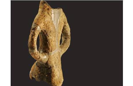 Idol (BW 1295, Objekt 167)